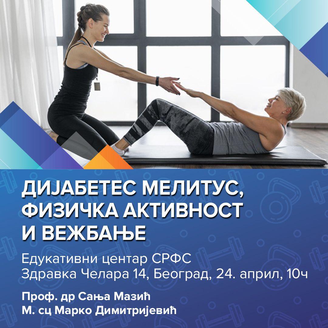 IN-i-FB-Seminar-dijabetes